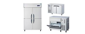 取り扱い厨房機器の一例