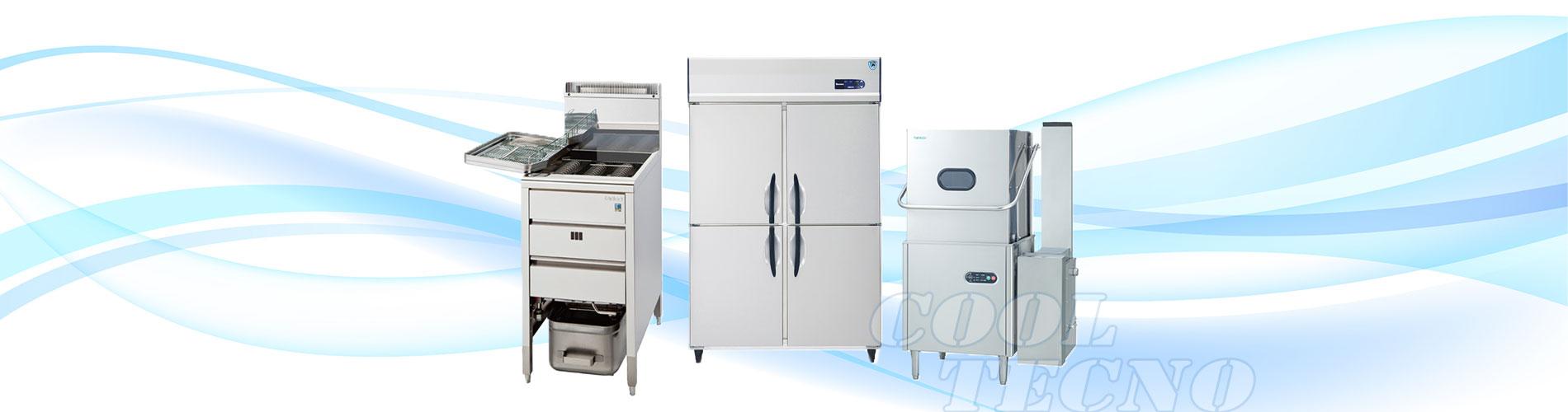 厨房機器のことならクールテクノサービスにお任せ!